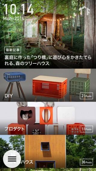 home_image