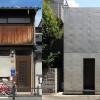 建築業界で物議をかもした「安藤忠雄」建築に見る20坪の狭小住宅「住吉の長屋」